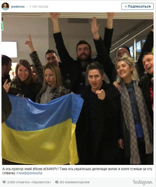 На концерте в Вильнюсе Земфира матерясь потребовала убрать флаг Украины 22.03.2016. Просмотрено 91 раз. За сегодня — 91 раз.